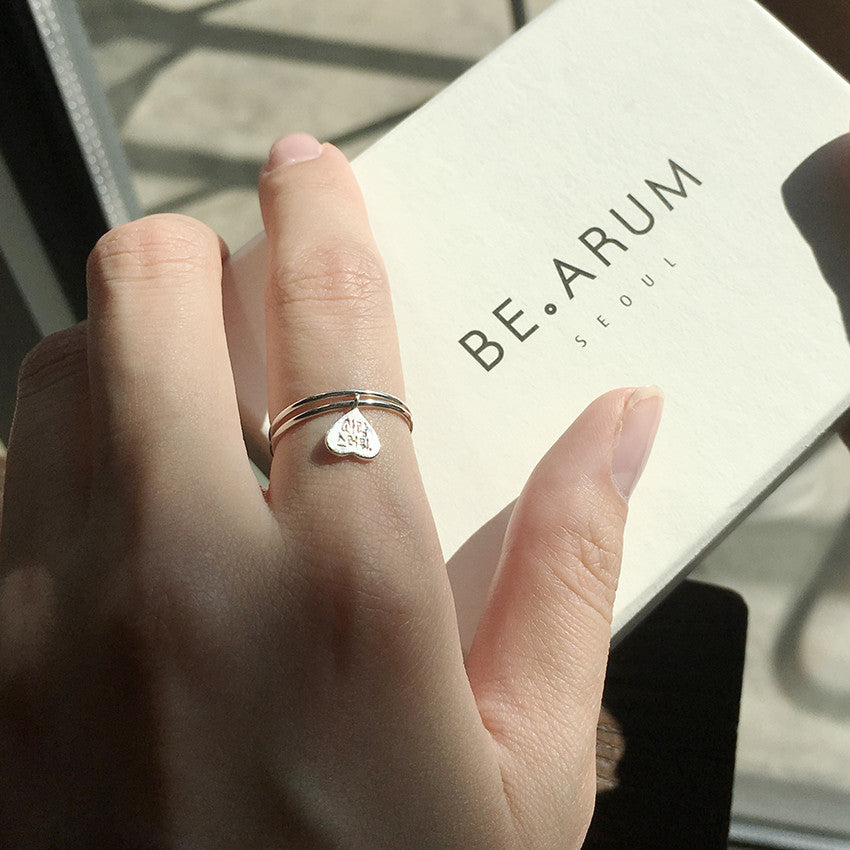 You are lovely Ring - BE.ARUM  - 4