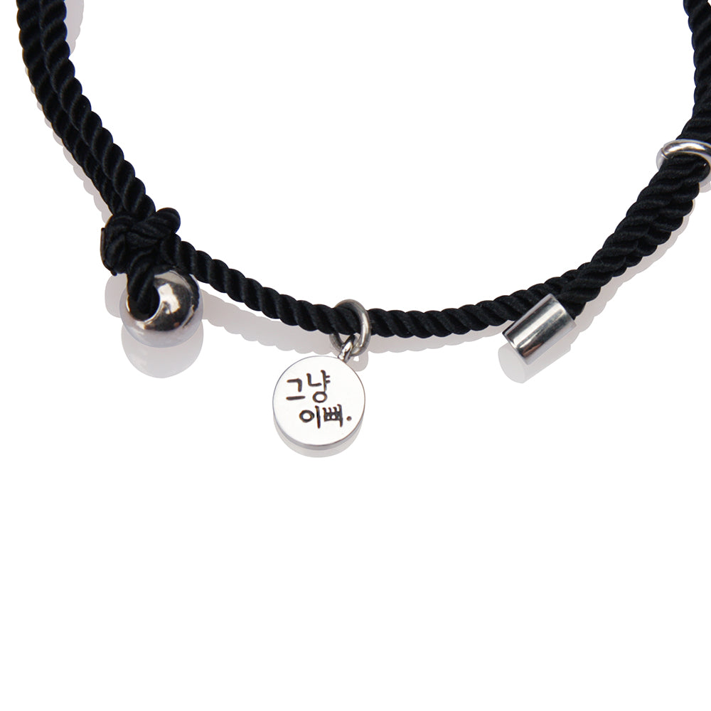Simply Pretty Bracelet II Charming Black