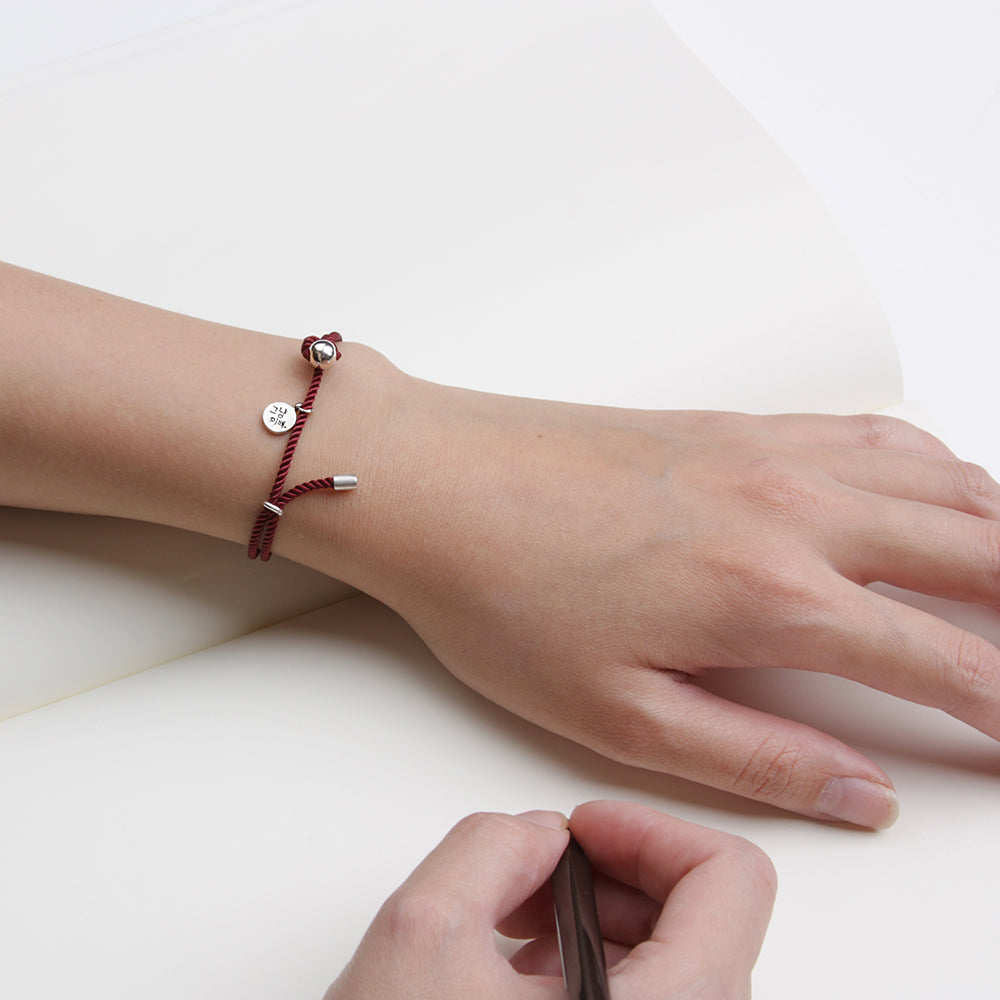 Simply Pretty Bracelet II Ruby Burgundy