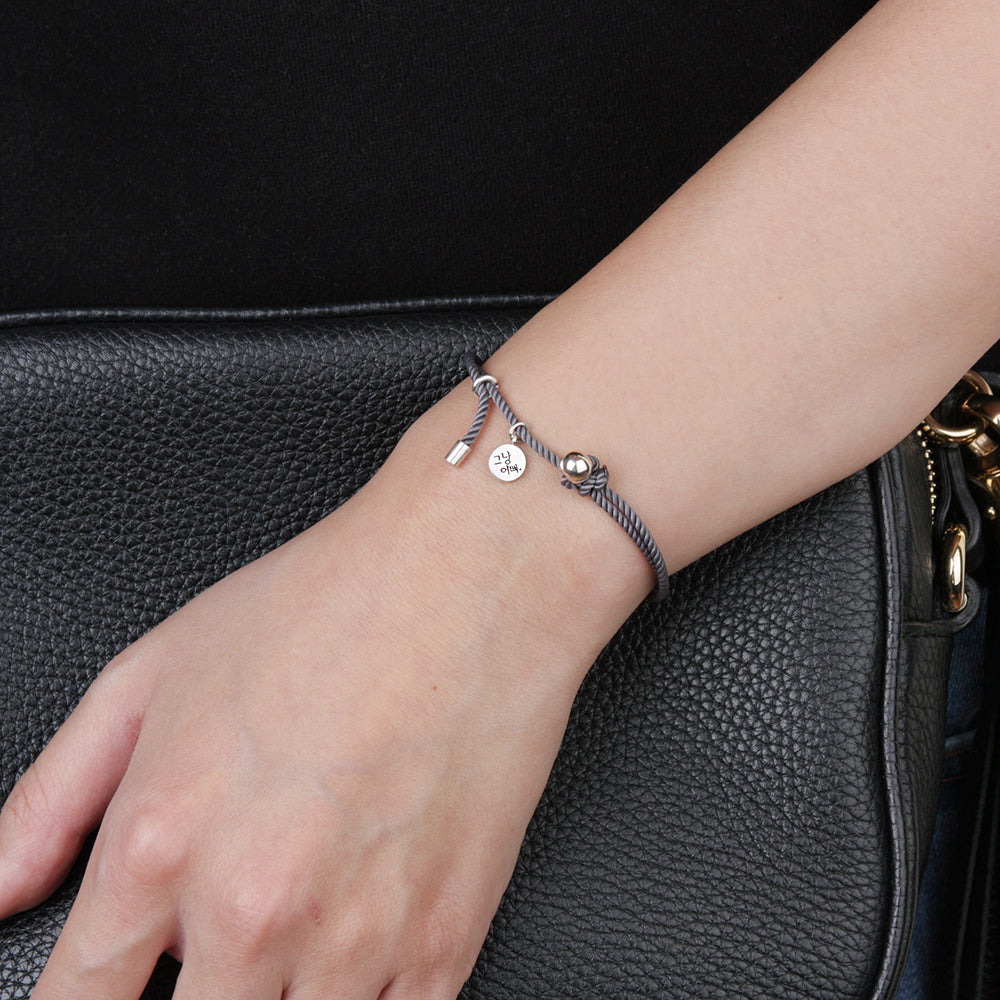 Simply Pretty Bracelet II Chic Grey