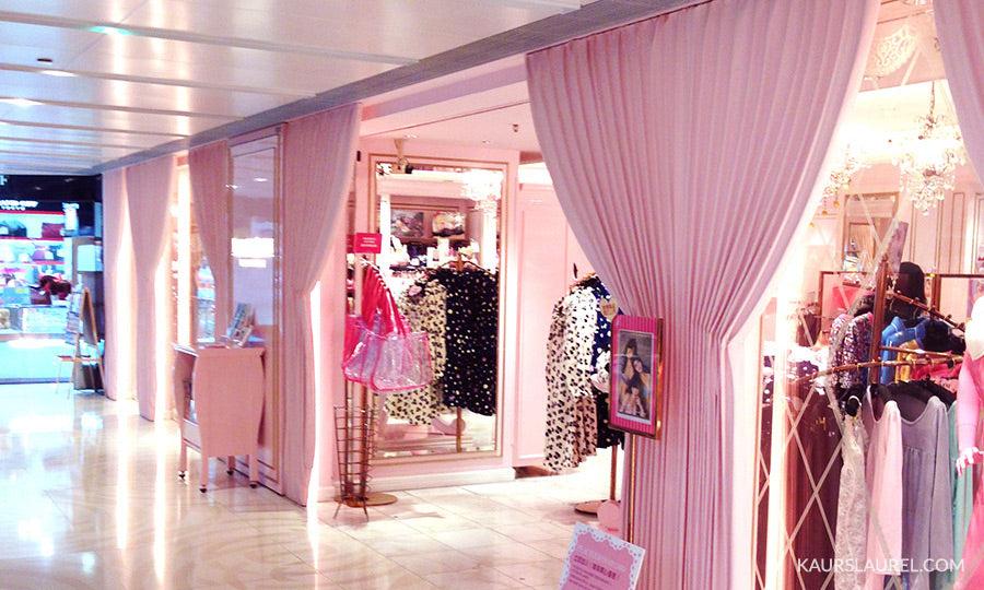 Japanese lingerie store in Hong Kong