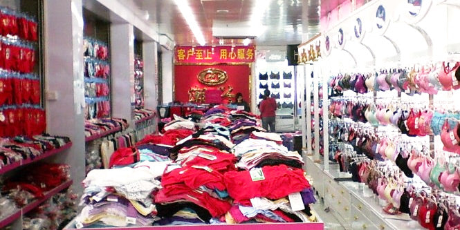 Underwear wholesale shops in Dongguan, China, can be clean, well-lit and as elaborate as this.