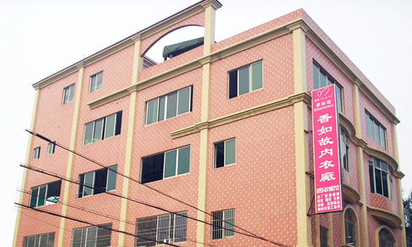 A typical underwear factory in Foshan, China on the outside