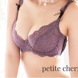 Amelie Lace Unlined Bra Set (Mauve) - Petite Cherry