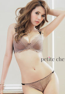 Amelie Lace Unlined Bra Set (Taupe) - Petite Cherry