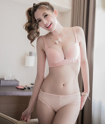 Miu Smooth Wireless Soft Bra (Pink) - Petite Cherry