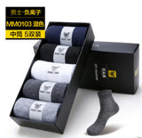 5 Pair Polos Men's Diabetic Crew Socks
