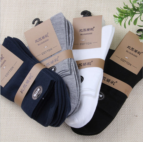 Men's Cotton Assurance Loose-Fit Health Socks FIVE PAIRS