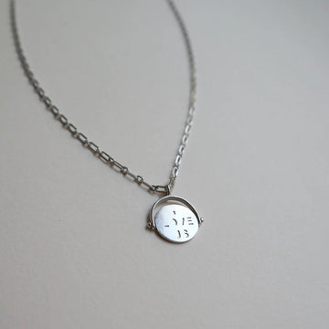 'I Love Us' Spinner Necklace