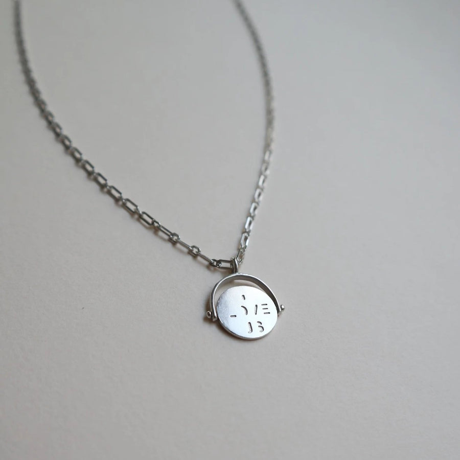 'I Love Us' Spinner Necklace - Lines & Current