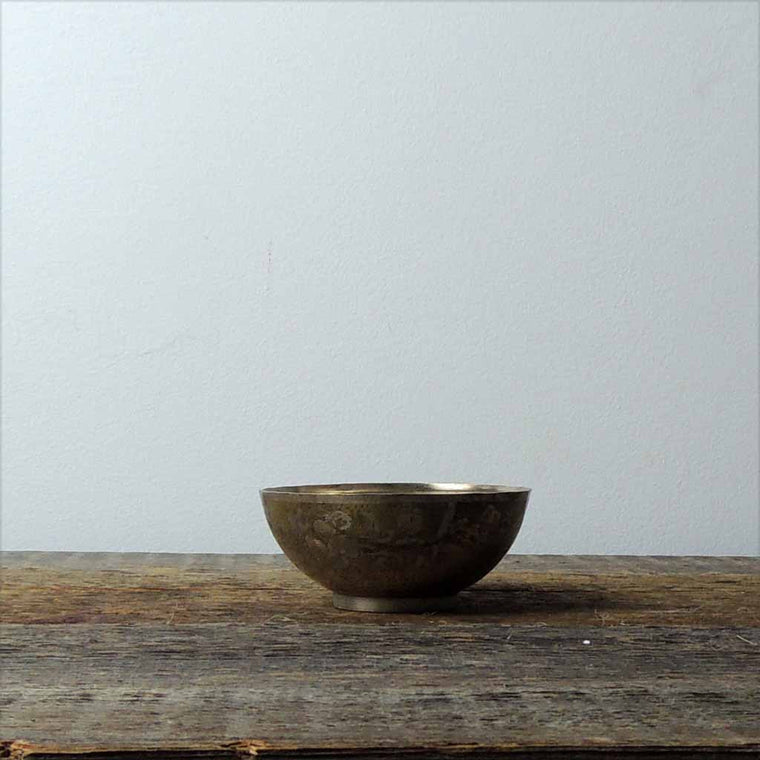 Antique Brass Hac Bowl - Simple Life Istanbul   - 1