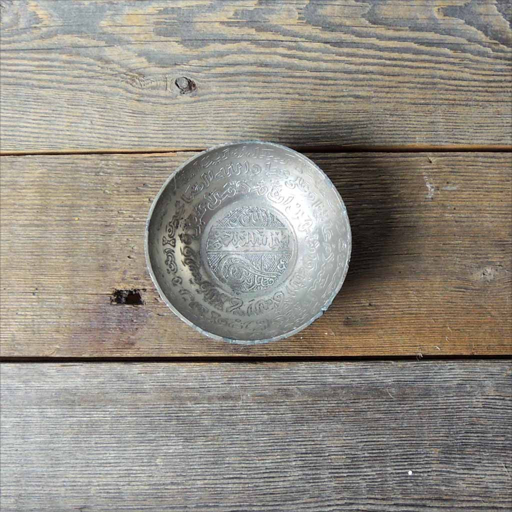 Antique Brass Hac Bowl - Simple Life Istanbul   - 2