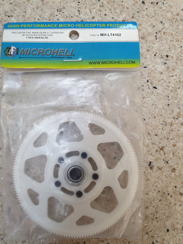 Microheli CNC Main Gear with Auto Rotation Hub