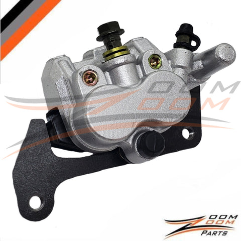DUAL PISTON REAR BRAKE CALIPER UPGRADE FOR 2004-2008 ARCTIC CAT DVX 400 / 2003-2008 SUZUKI LTZ 400 / 2003-2006 KAWASAKI KFX 400 FREE FEDEX 2 DAY SHIPPING