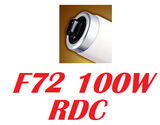72 RDC 100W tanning bulbs