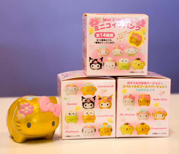 d70c9e8b5 This magazine features lots of cute photos and illustrations of new Sanrio  products, news, and events. Each magazine comes with a surprise set ...