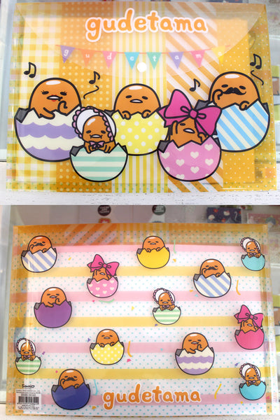 Kawaii easter gifts sonny angel gudetama japanla decorate your easter cards and baskets with this cute giant gudetama sticker sheet 11 negle Image collections