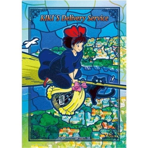Kiki's Delivery Service Art Crystal Puzzle