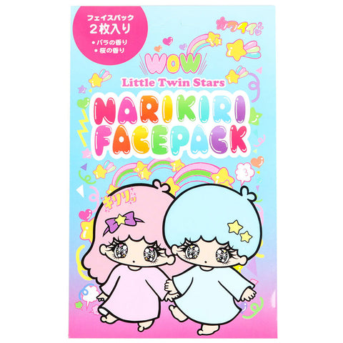 Little Twin Stars Kawaii Narikiri Face Mask