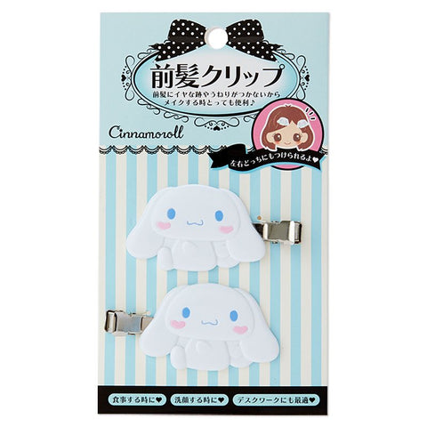 Cinnamoroll Diecut Bangs Clip Set