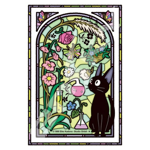 Jiji & Flowers Mini Art Crystal Jigsaw Puzzle