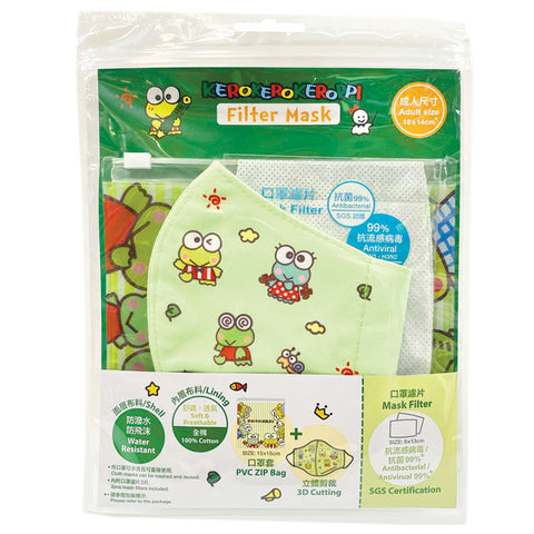 Keroppi & Friends Adult Filter Mask with Bag