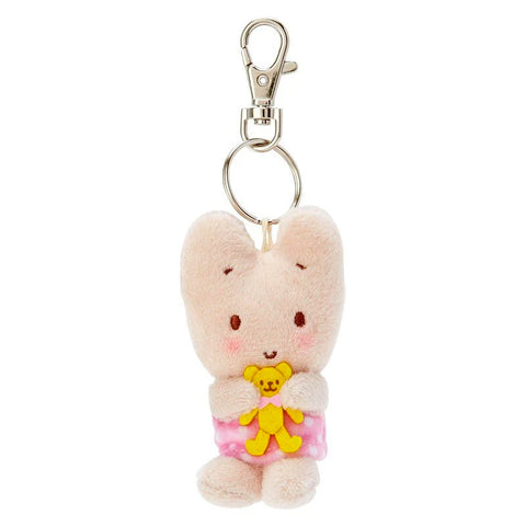 Marron Cream Holding Friend Plush Keychain