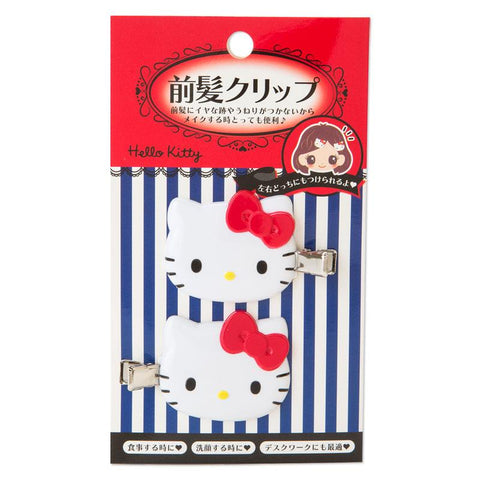 Hello Kitty Diecut Bangs Clip Set