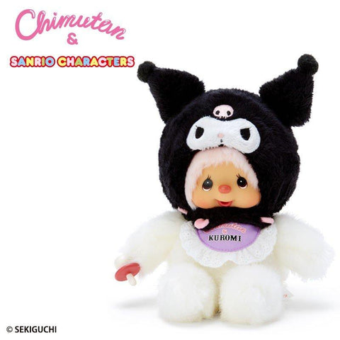 Kuromi x Chimutan Plush Doll