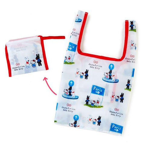 Gaspard et Lisa Hello Kitty Small Reusable Bag
