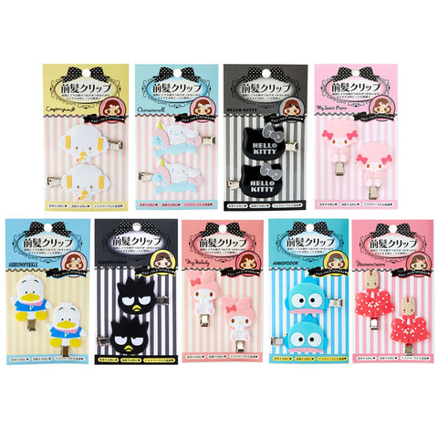 Sanrio Die Cut Bangs Clip Set