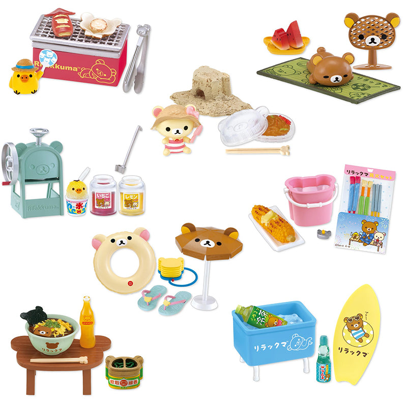 Rilakkuma Beach House Blind Box