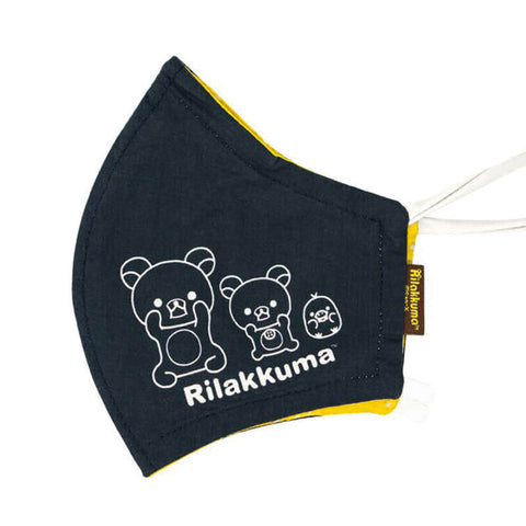 Adult Rilakkuma Black Face Mask