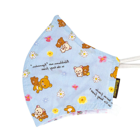 Rilakkuma Adult Blue Face Mask