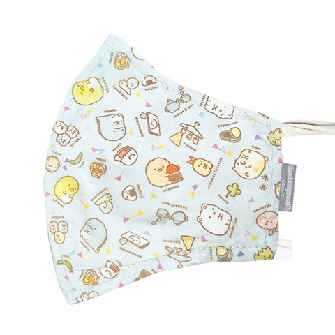 Sumikkogurashi Adult Let's Play Face Mask