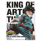 King of Artist Izuku Midoriya Figure