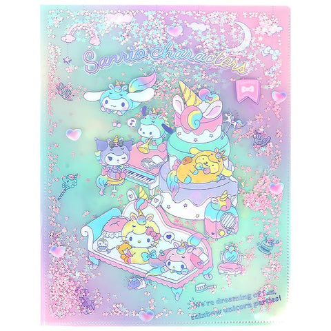 Sanrio Rainbow Unicorn Clear File Folder