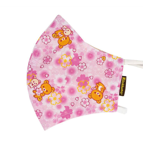 Adult Rilakkuma Cherry Blossom Face Mask