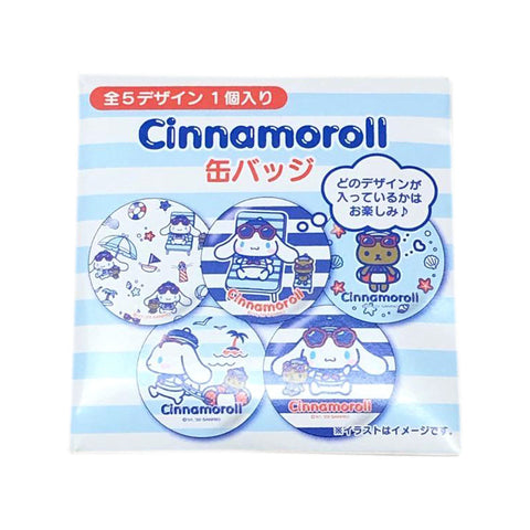 Cinnamoroll Summer Sea Blind Badges