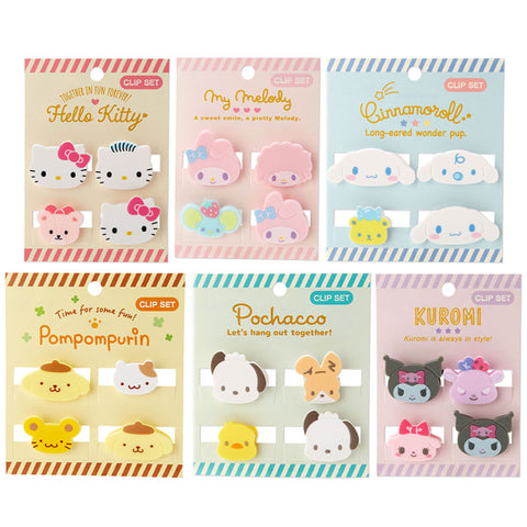 Sanrio Mini 4 Piece Clip Set