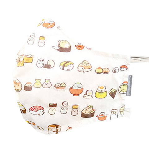 Sumikkogurashi Adult Sushi Love Face Mask