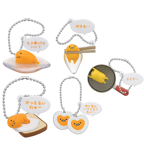 Gudetama Dangler Blind Bag