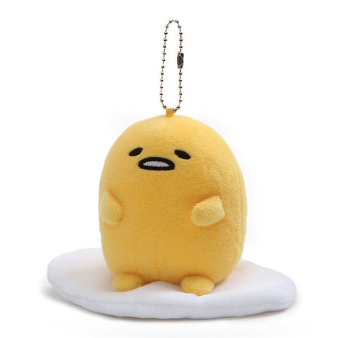 Gudetama Sitting Up Keychain Plush