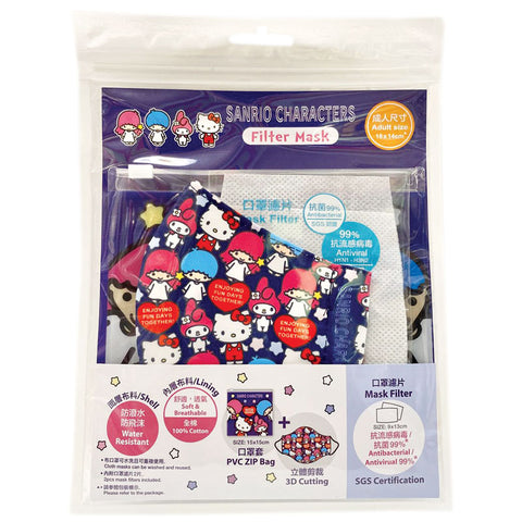 Sanrio Navy Fun Days Adult Filter Mask with Bag