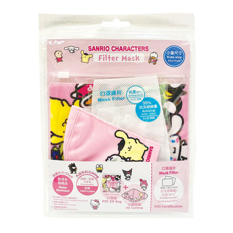KIDS SIZE - Sanrio Characters Together Pink Filter Mask with Bag