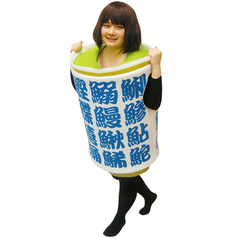 Green Tea Costume
