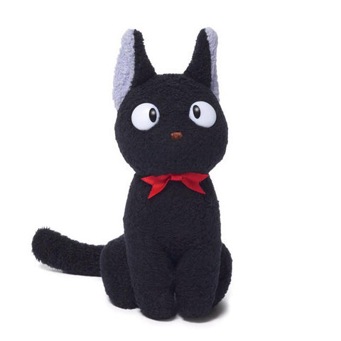Jiji Seated Small Plush