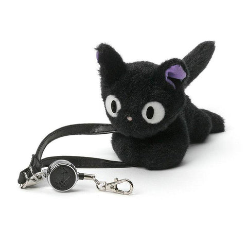 Jiji Retractable Key Holder
