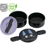 Jiji Round Stacking Bento