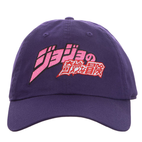 Jojo's Bizarre Adventure Dad Hat